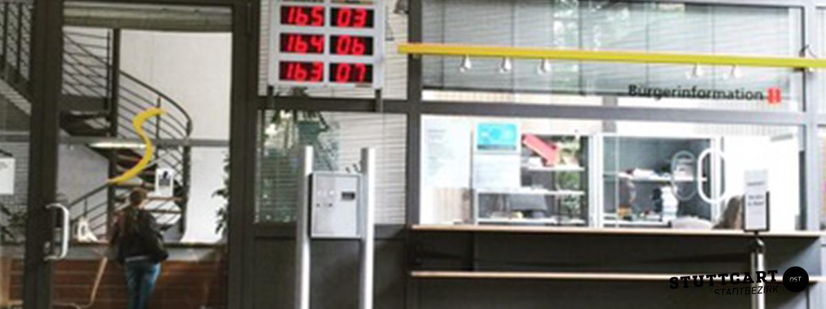 Ein Blick ins Foyer des Ordnungsamtes in Stuttgart Ost